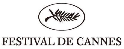 cannes-film-festival logo