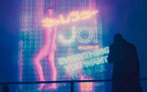 Joi from Blade Runner 2049