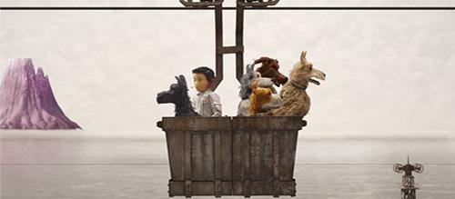 Oscars 2019 Animated Film