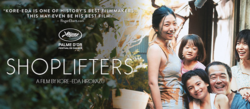 Foreign Language Shoplifters Movie