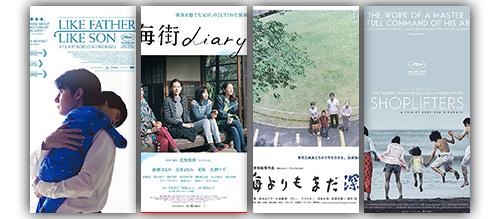 Kore-eda movies 2010s
