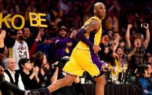 Kobe Bryant RIP Basketball