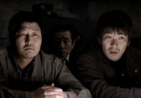Memories of Murder (2003) Review