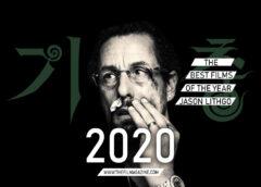 10 Best Films 2020: Jason Lithgo