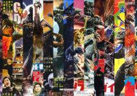 Showa Era Godzilla Movies Ranked (1954-1975)